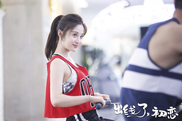 出线了初恋国内杀青曝海报陈子由郑合惠子开启西班牙浪漫之旅